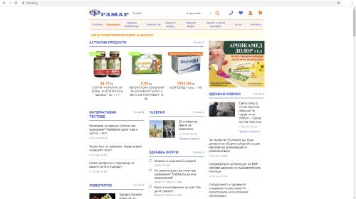 Framar.bg с участие на Сайт на годината, 2019